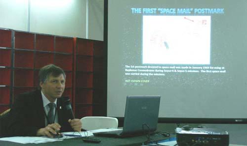 семинар ФИП по астрофилателии