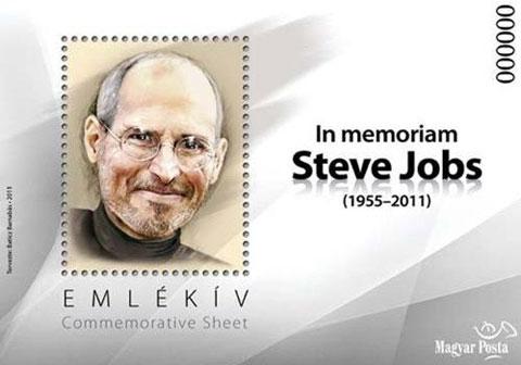 Венгерский выпуск марки посвященной Стиву Джобсу