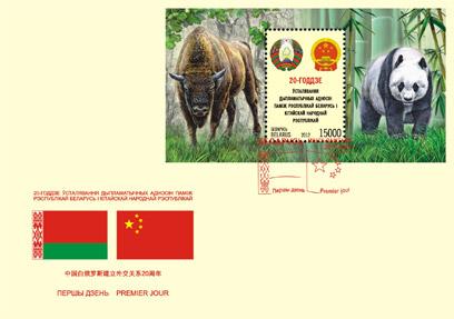 КПД белорусско-китайского блока