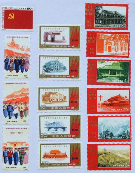 керамические марки КНР