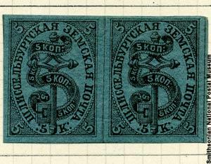 Шлиссельбургская земская марка, 1865 год