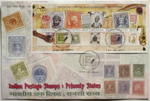выставочный конверт с гашением первого дня выпуска блока, посвященного староиндийским маркам местной почты