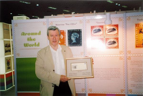 президент НАФ А. В. Стрыгин с призом на выставке «Индипекс-2011»