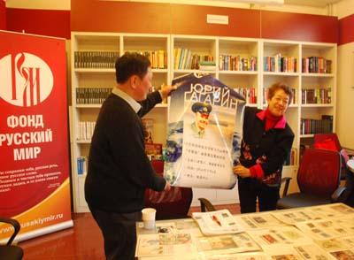 Выставка в Пекине к 50 летию полета Гагарина