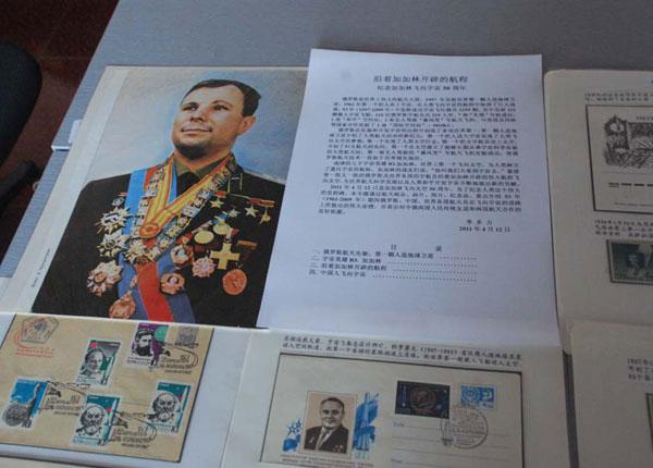 Экспозиция выставки в Пекине
