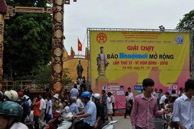 выставка в Ханое пользовалась популярностью