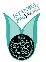 Филателистическая выставка Стамбул 2010