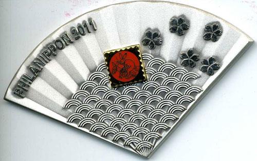 медаль журнала Мир марок и монет на выставке Phillahippon2011