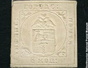 Тифлисская марка 1857 года — один из пяти известных экземпляров
